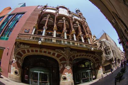Apartamentos en el Born Barcelona