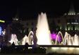 Piazza Cataluña